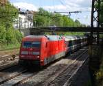 BR 101/11289/101-067-mit-ec-6-am 101 067 mit EC 6 am 29.04.2008 in Offenburg.