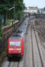 BR 101/11294/101-074-mit-ec-7-am 101 074 mit EC 7 am 26.07.2008 in Offenburg.