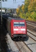 BR 101/11801/101-001-mit-ec-7-am 101 001 mit EC 7 am 10.10.2008 in Offenburg.